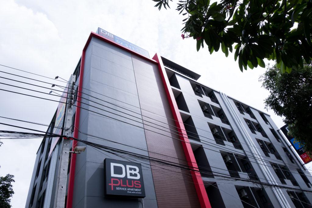 หอพักลาดพร้าว DBPlus5